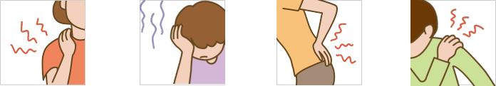 根深い首・肩こり、腰痛専門整体院